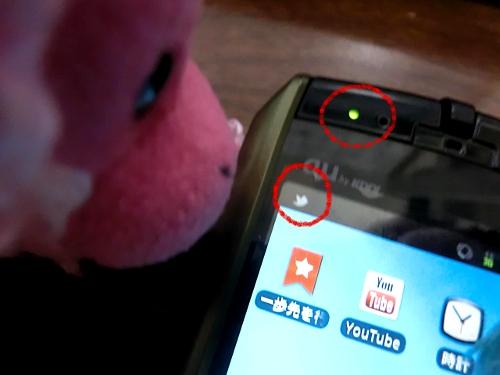 スマホにツイッター,Twitterのお知らせアイコンが出ない理由,なぜ?/Android,アンドロイド