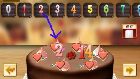 バレンタインは本命・義理・友チョコもこれでOK?可愛いデコレーションケーキを作って送れるアンドロイドアプリ♪