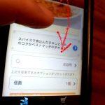 アンドロイド1本で出前注文できる「出前館」アプリ。その時間にその場所で注文できるお店を絞り込んでくれる!