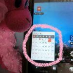 目的に応じてカレンダーを使い分けられる、グーグルカレンダー(ジョルテアプリ)。 特定のカレンダーを非表示にすることもOK!