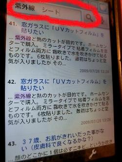 【週刊あんどろっぷ】今週のピックアップ記事(4/6~4/12)