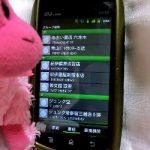 【週刊あんどろっぷ】電話帳アプリ「Garlic電話帳」の意外な利点