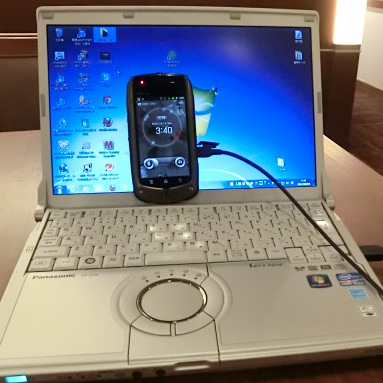 スマホのデータ転送:充電,写真データ転送。パソコンにつないでできること/Android,アンドロイド