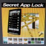「シークレットアプリロックPro」で、位置情報認証を設定する方法(アンドロイド)