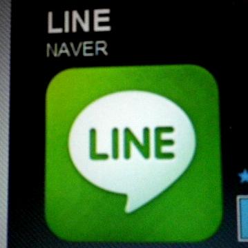 LINEに来るスパムメール(迷惑メッセージ)を通報してみた!ライン