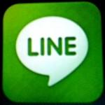 【LINE】複数の友達,人にまとめて自分のラインアカウントを教えるには?方法