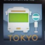 現在地の最寄りのバス停を検索、停留所名が分からなくても地図からバス停を特定etc  バスのナビゲーションアプリはこんなに進化している!