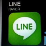 【LINE】ラインのトークで、自分の現在地情報を送ろう