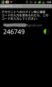 20130508015449