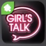 """""""胸のモヤモヤ""""を吐き出したい!共感されたい!そんな願いを叶えてくれる「GIRL'S TALK」(ガールズトーク)アプリ"""