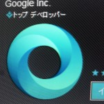 【RSSリーダーアプリ】複数のニュースサイトやブログを、一つのアプリで閲覧したい!おすすめは、日本語翻訳機能とオフライン機能がついている「Googleカレント」