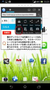 Screenshot_2013-05-02-13-23-42