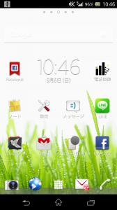 Screenshot_2013-05-05-10-46-22