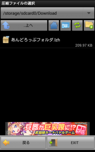 Screenshot_2013-05-07-19-44-21