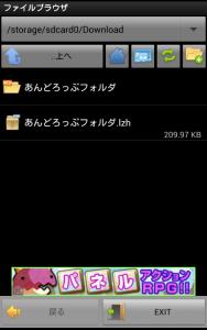 Screenshot_2013-05-07-19-45-18