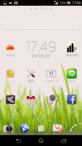 Screenshot_2013-05-19-17-49-19