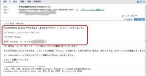 FBセキュリティ3