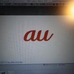 【au2013年夏モデル】XPERIA UL とHTC J oneのスクリーンショット(画面キャプチャ)の撮り方
