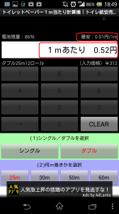 2013-07-17 18.49.44