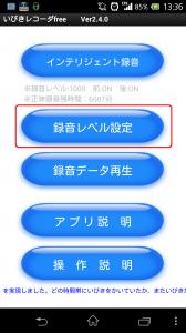 2013-07-23 13.36.08 - コピー