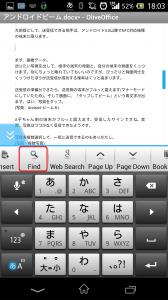 検索する1