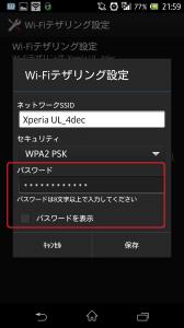 2013-07-22 21.59.40 - コピー
