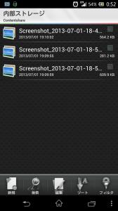 Screenshot_2013-07-02-00-52-25