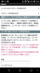 Screenshot_2013-07-24-02-42-35