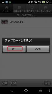 Screenshot_2013-07-24-17-59-42