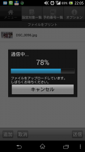 Screenshot_2013-07-24-22-05-28