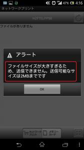 Screenshot_2013-07-25-04-16-35