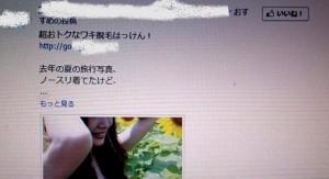 IMG_20130724_201452 - コピー (2)