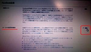 IMG_20130724_234139 - コピー (2)