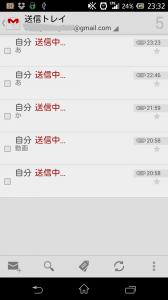 Screenshot_2013-08-04-23-32-44