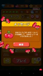 Screenshot_2013-08-11-02-32-08