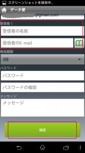 Screenshot_2013-08-12-02-49-12