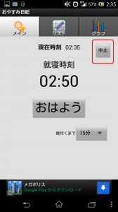 Screenshot_2013-08-20-02-35-39