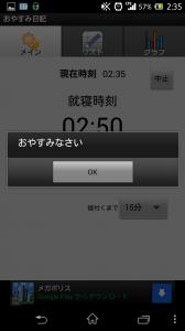 Screenshot_2013-08-20-02-35-52
