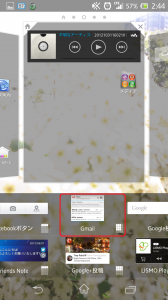 Screenshot_2013-08-20-02-44-54