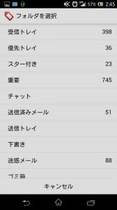 Screenshot_2013-08-20-02-45-02