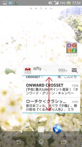 Screenshot_2013-08-21-17-54-48