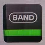 内輪話、予定調整、写真共有etc…グループ使いに特化したLINE公式アプリ【LINE BAND】