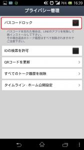 Screenshot_2013-09-25-16-39-17