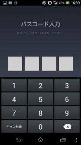 Screenshot_2013-09-25-16-39-23