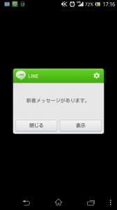 Screenshot_2013-09-25-17-16-24