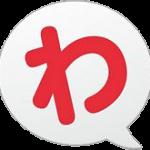 空いた時間に最新ニュースや話題をゲットできるアプリ『話題なう』!