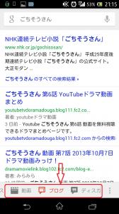 Screenshot_2013-10-07-21-15-16 - コピー