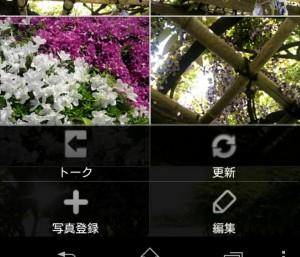 IMG_20131003_132009