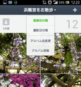 IMG_20131003_132137