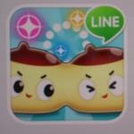 【LINEでろーん】ゲーム開始前に知っておきたい基本情報